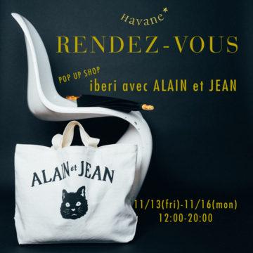 『RENDEZ-VOUS』- iberi avec ALAIN et JEAN-