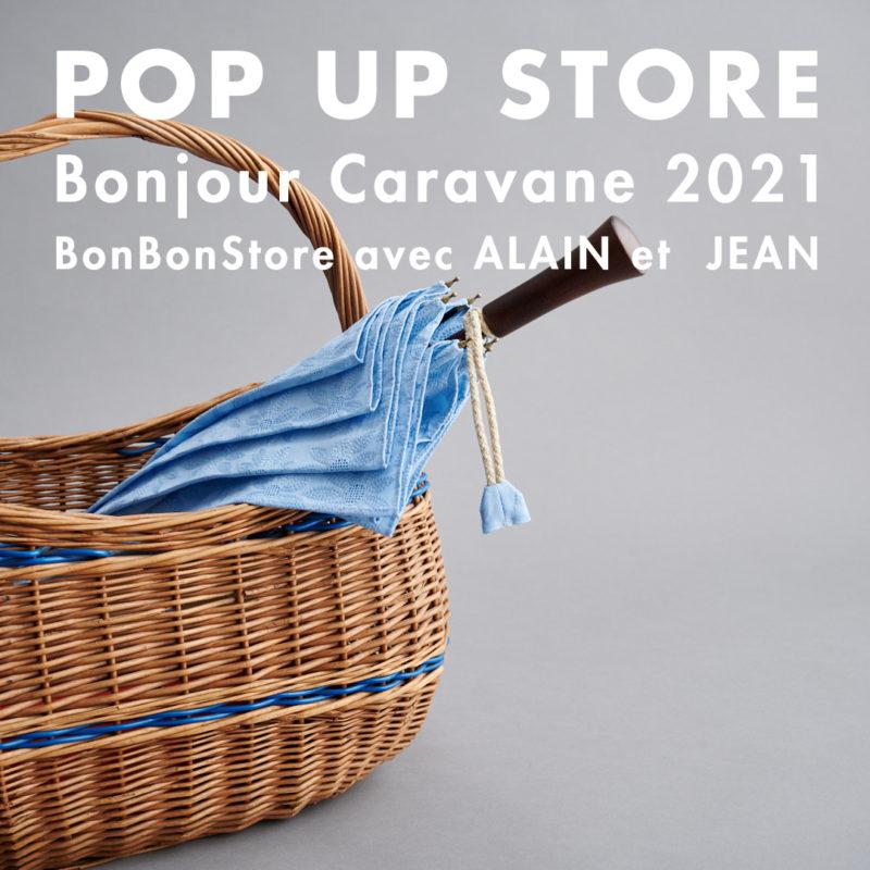 Bonjour Caravane/ボンジュールキャラバン<br> -BonBonStore  avec ALAIN et JEAN-